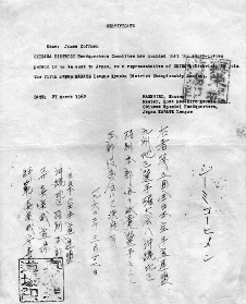 Hoffman_7_Letter picking Jimmy Coffman to represent Okinawa in the Tokyo Championships