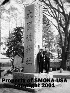 1962_1_Japanphoto2Pole